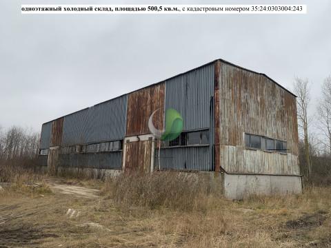 г. Вологда ул. Саммера д.55а