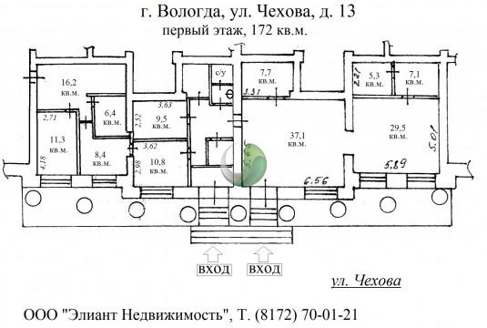 г. Вологда ул. Чехова  д.13