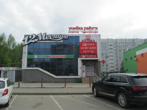 Вологодская область, Вологда, Ярославская, 32а, Бывалово